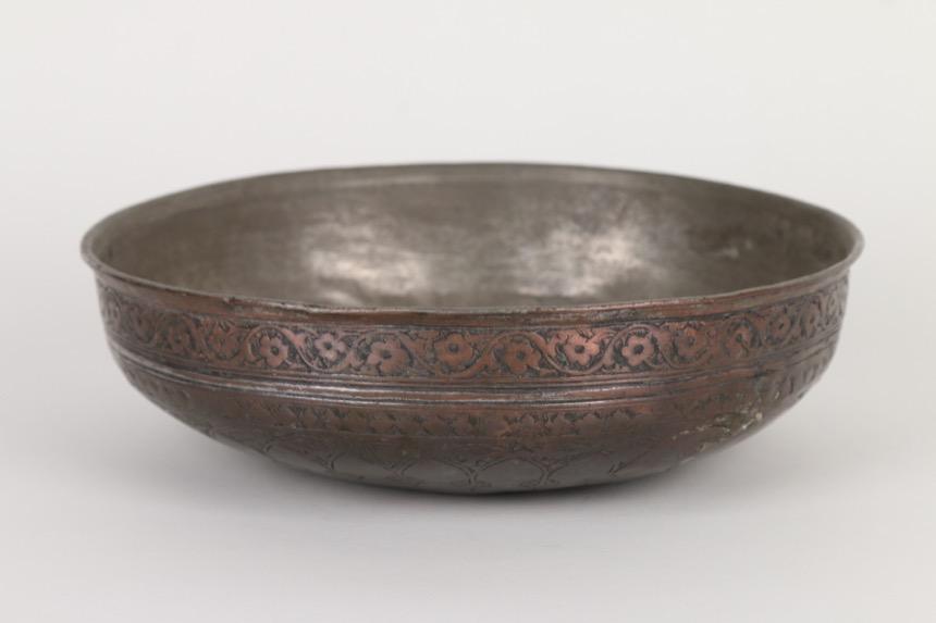 osmanische kupferschale t rkei datiert 1753 ebay. Black Bedroom Furniture Sets. Home Design Ideas